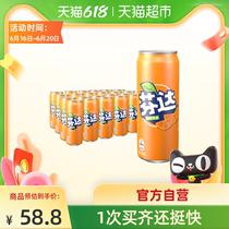 芬达摩登罐 橙味 整箱装 可口可乐出品330ml×24罐