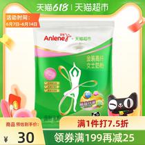 【超定制】安怡金装女士低脂成人奶粉400g袋含膳食纤维400g×1袋