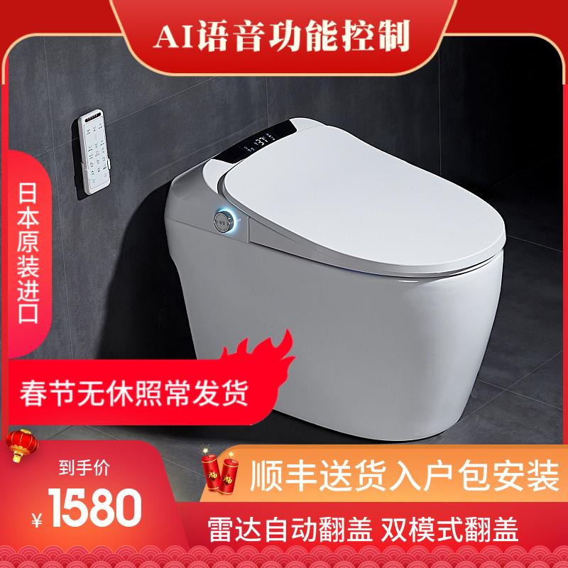 日本原装智能马桶AI语音全自动泡沫盾一体式清洗烘干即热家用座便