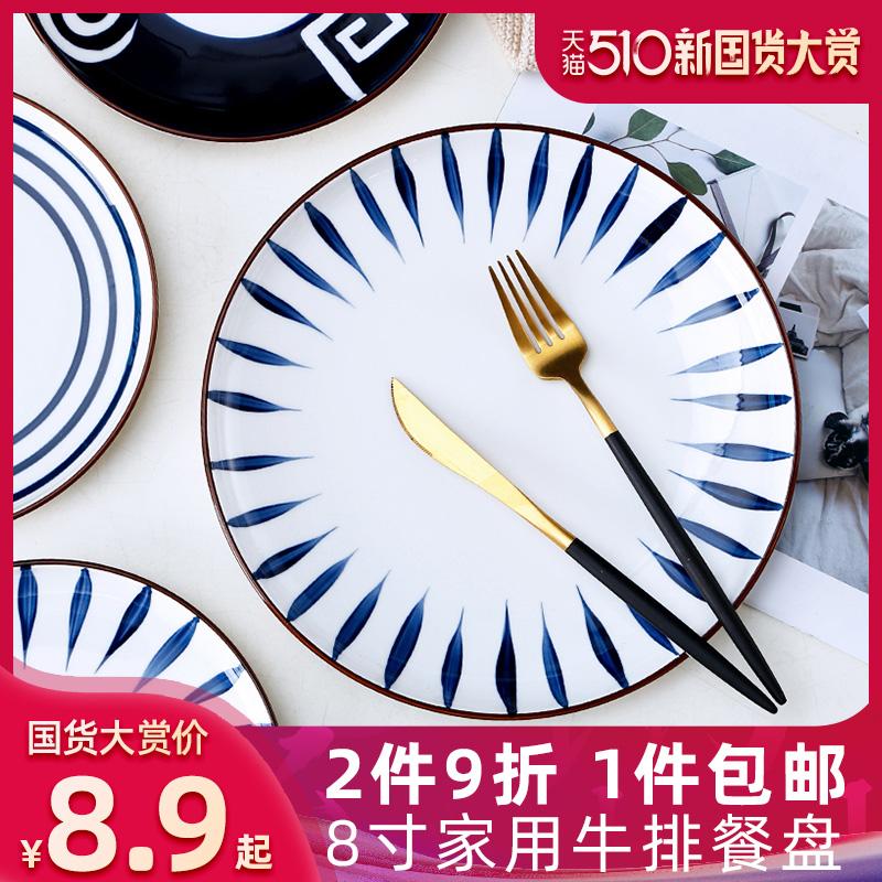 日式餐具盘子创意网红菜盘家用陶瓷盘手绘西餐牛排餐盘北欧ins风