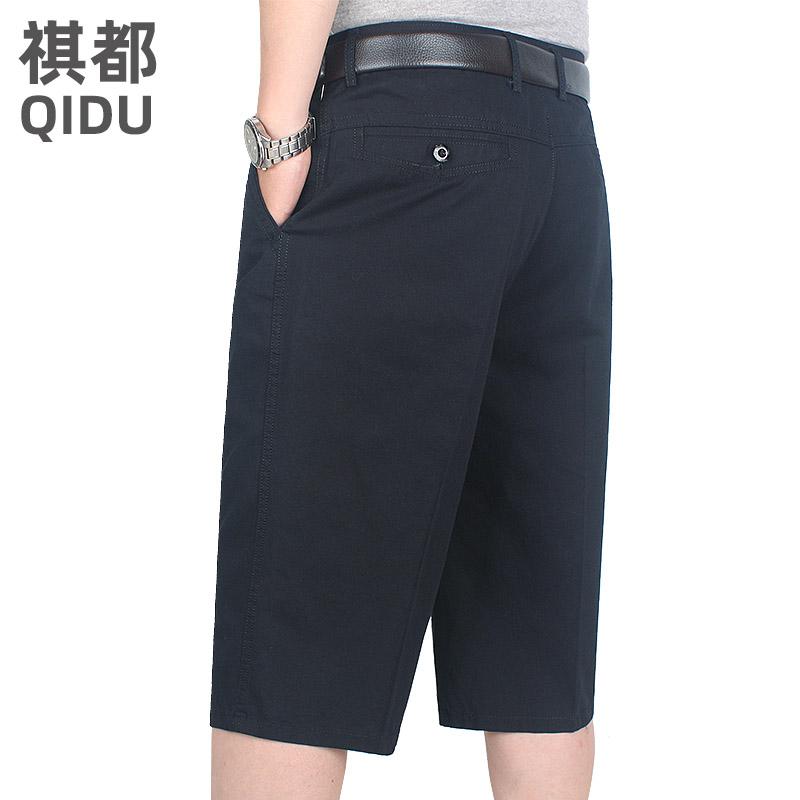 夏季薄款休闲裤中年男士纯棉七分裤爸爸装高腰西装短裤中老年中裤