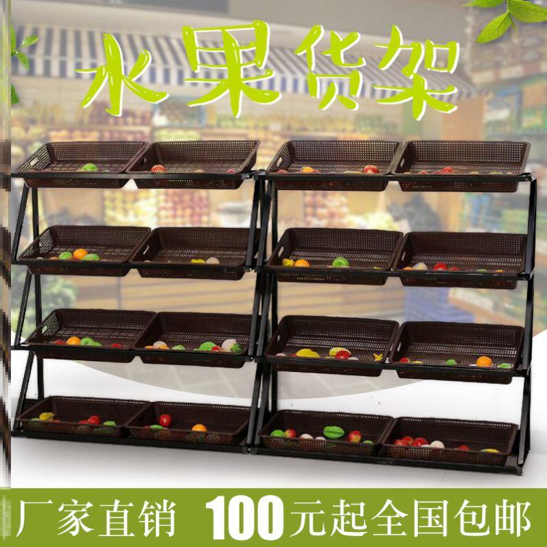 双层铁质水果架果蔬架蔬果架超市货架蔬菜架多功能水果店展示货架