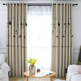 北欧时尚窗帘成品简约现代北欧客厅儿童卧室遮阳全遮光布送罗马杆