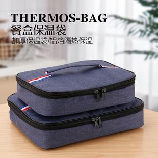 牛津布保温袋便当包饭盒袋手提包学生带饭包午餐包铝箔长方饭袋子图片