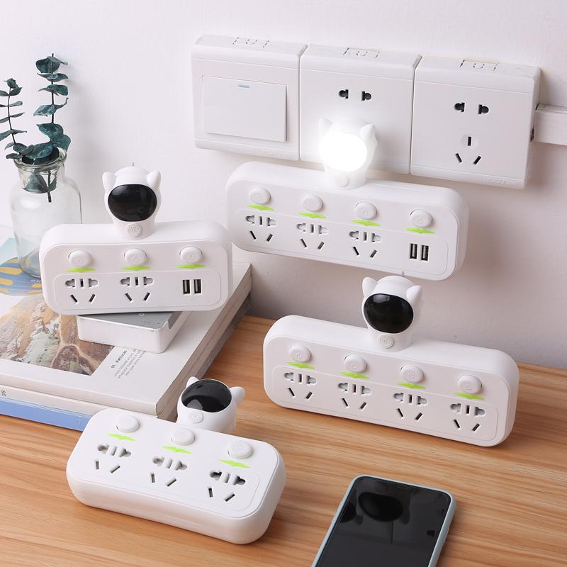 柱牛智能排插一转多功能扩展无线插排插座插头家用学生宿舍转换器