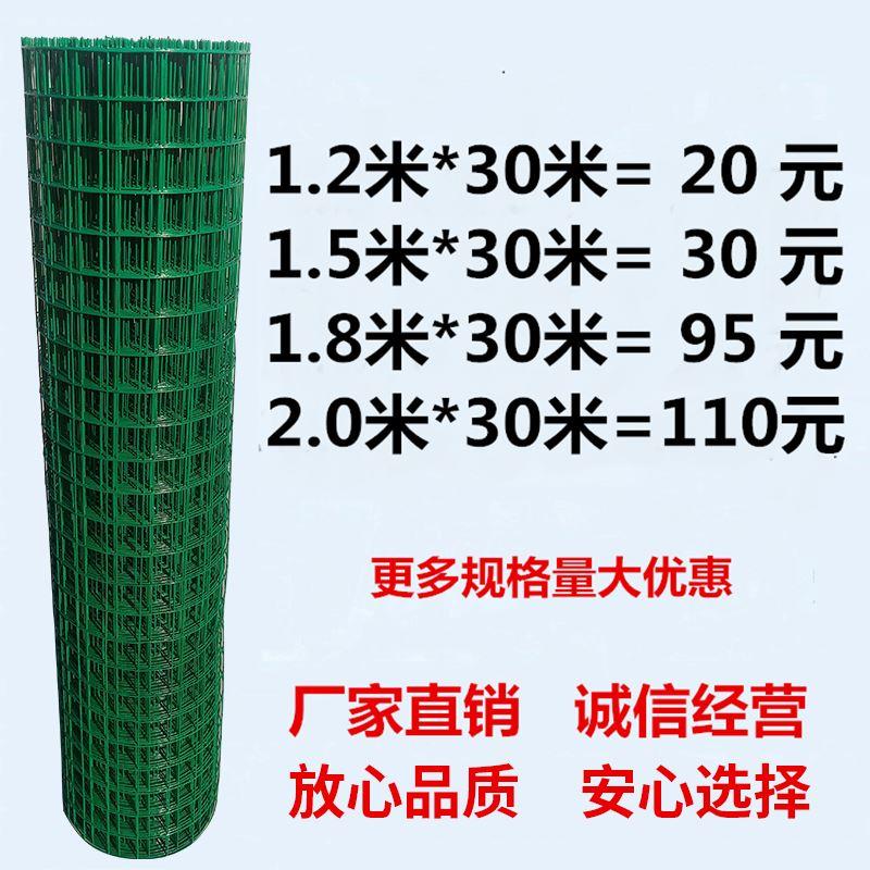 铁丝网围栏栅栏围栏护栏网养殖网防护网养鸡网钢丝隔离荷兰网户外