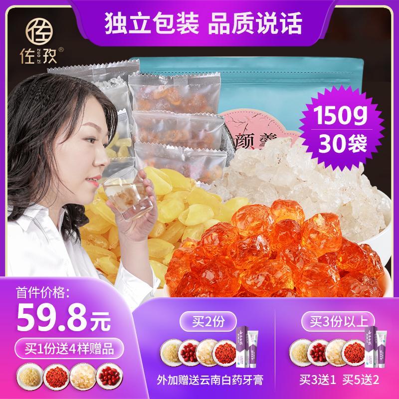 云南桃胶拉丝雪燕皂角米组合150g旗舰店正品野生送银耳羹非特级
