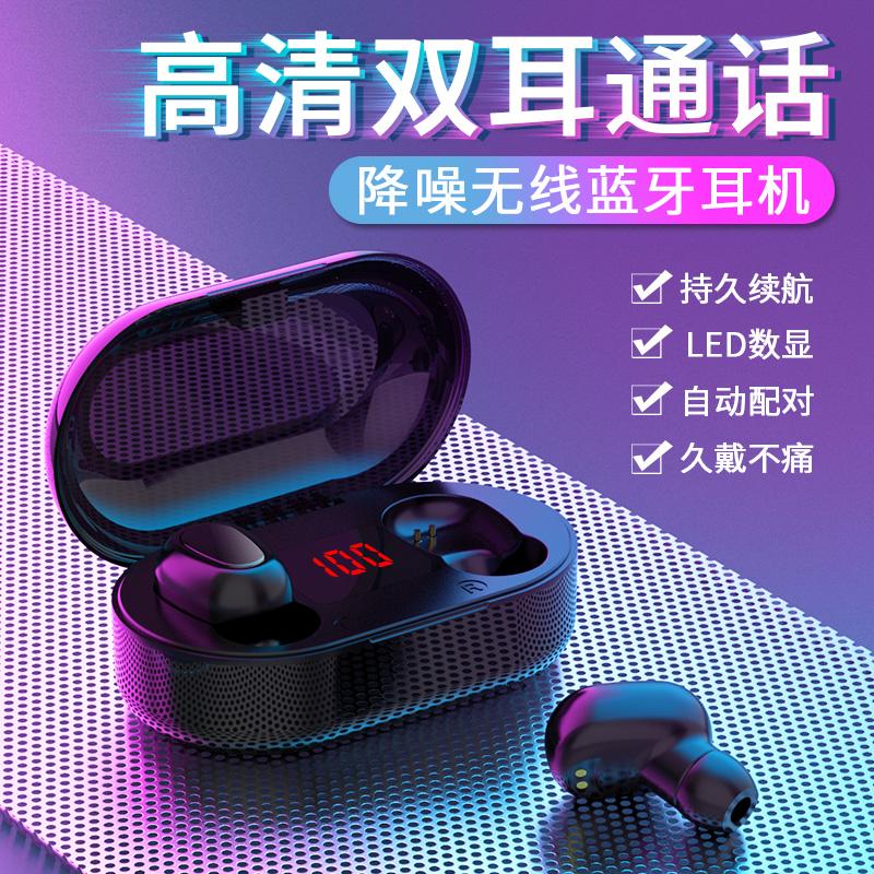 铂典蓝牙耳机双耳真无线运动跑步耳机入耳式5.0隐形超长待机迷你一对适用于苹果小米oppo华为vivo安卓通用男x