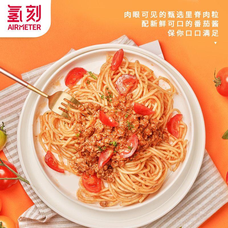。氢刻意大利面番茄肉酱拌面家用方便速食意粉通心粉番茄酱