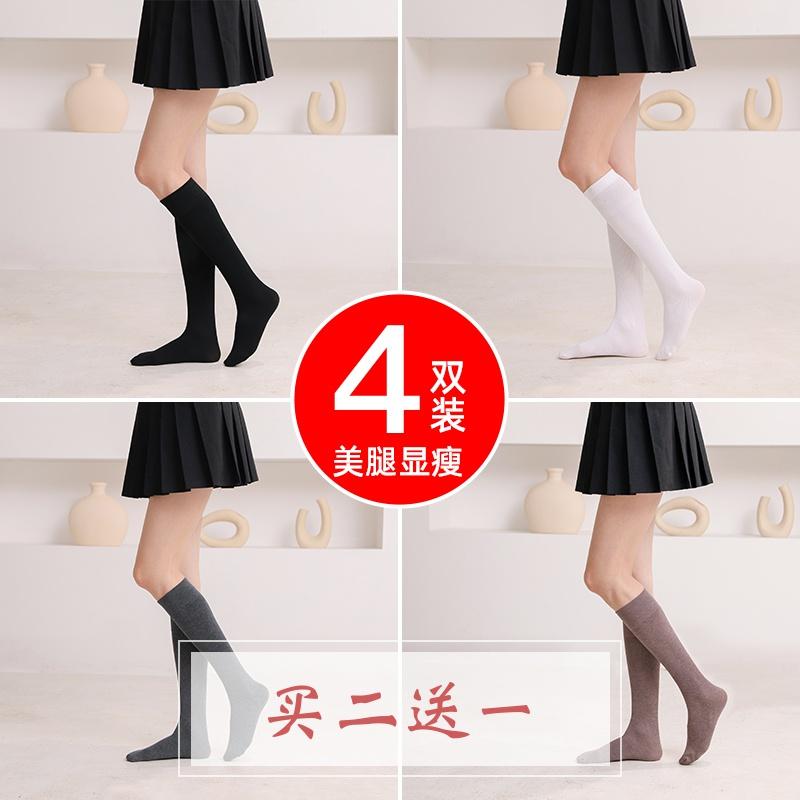 小腿袜黑色长筒袜女过膝长袜潮ins日系jk中筒袜半高筒瘦腿及膝袜