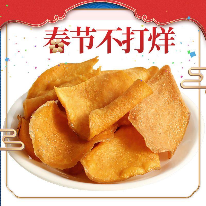 薯随喜 碳烤红薯片168g香脆地瓜片农家自制小吃非油炸红薯干零食