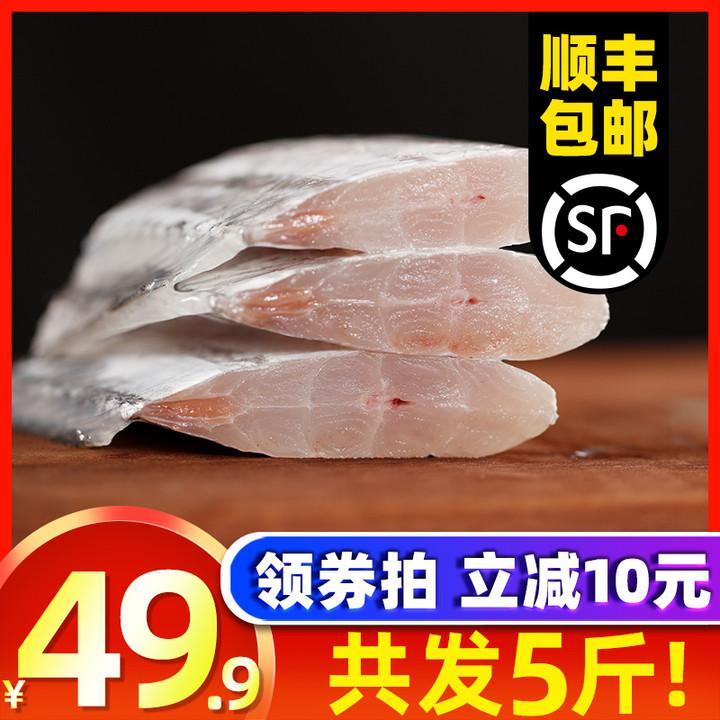 鲜朋舟山带鱼新鲜冷冻特级大带鱼中段东海野生海鱼刀鱼整箱带鱼段