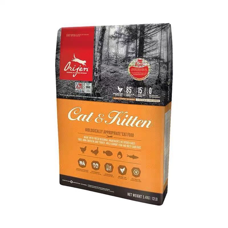 猫粮试吃装体验装小样渴望成猫通用型幼猫增肥发腮营养全价免费