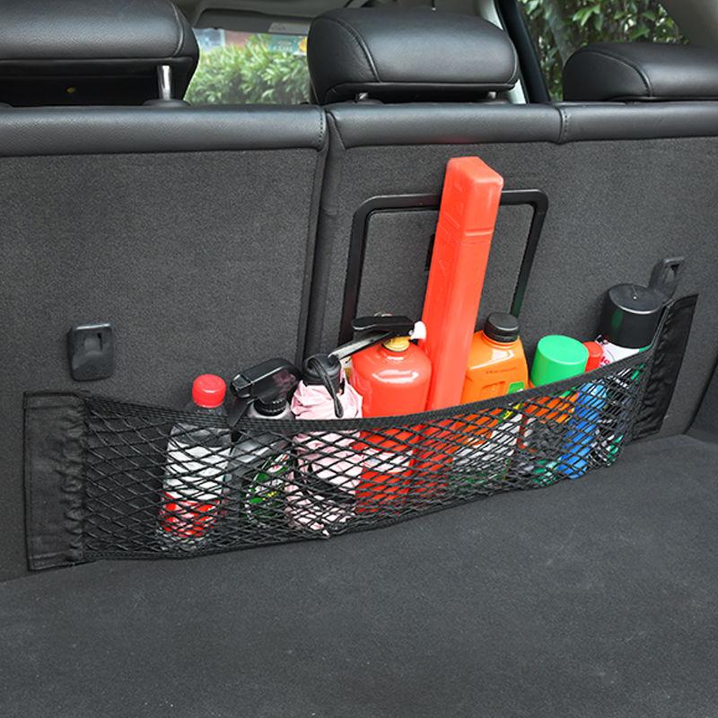 P汽车网兜后备箱收纳整理车载储物收纳网车用置物袋魔术贴汽车用