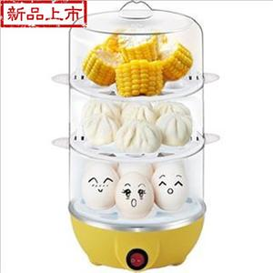 Small appliances kitchen 8 appliances mini electric steamer egg cooker double electric steamer steamed corn buns steamed vegetables set