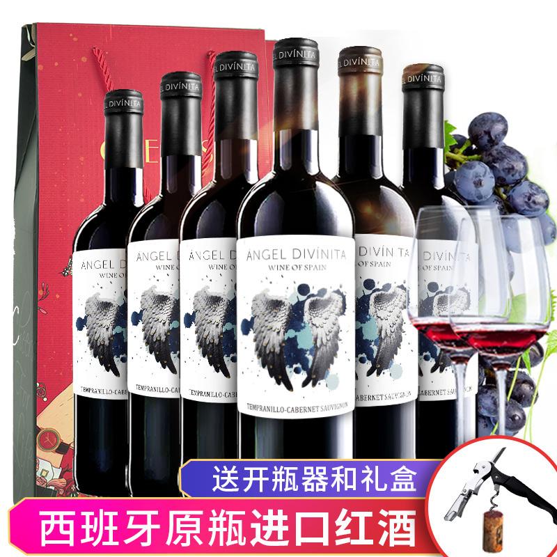 卡巴隆14度蒂芙尼天使西班牙原瓶进口红DO级蓝天使干红葡萄酒整箱