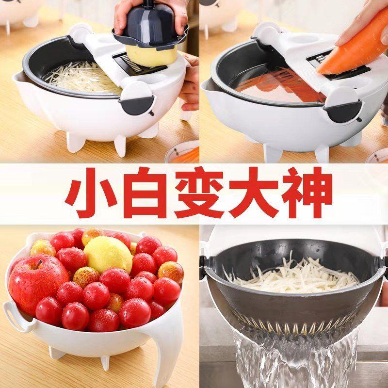 抖音同款多功能切菜神器切菜板厨房家用切菜器土豆切丝神器切片器