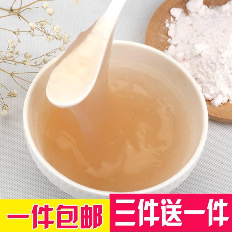 【买3送1】藕粉原味无糖无添加(介意勿拍)500g纯手工洪湖西湖藕粉