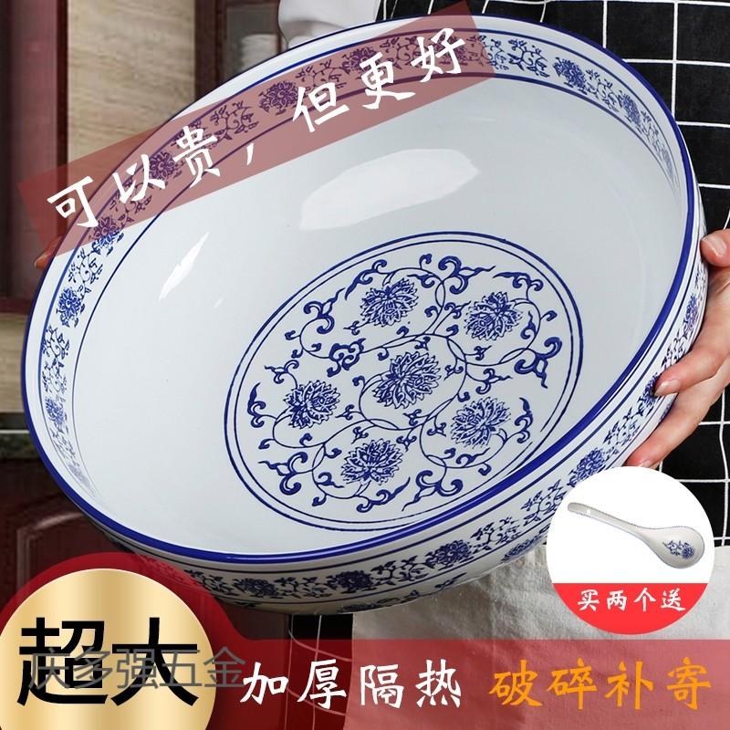 超大特大陶瓷青花汤碗面碗汤盆家用大号和面盆水煮鱼碗麻辣烫大碗