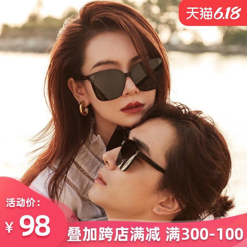 GM墨镜太阳镜女2020年新款潮流男士开车网红眼镜大脸显瘦防紫外线