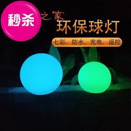 室外33防水端景台灯饰充电式遥控七彩变色led球灯酒吧ktv奇特创意