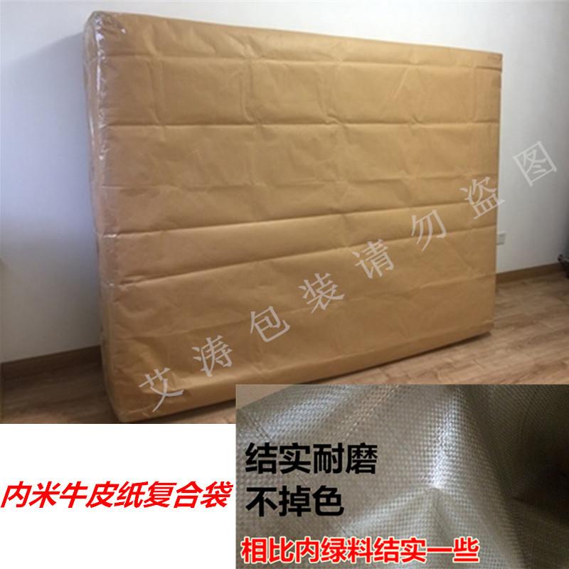 加厚床垫包装袋 家具沙发包装保护袋搬家袋塑料套收纳 席梦思袋子