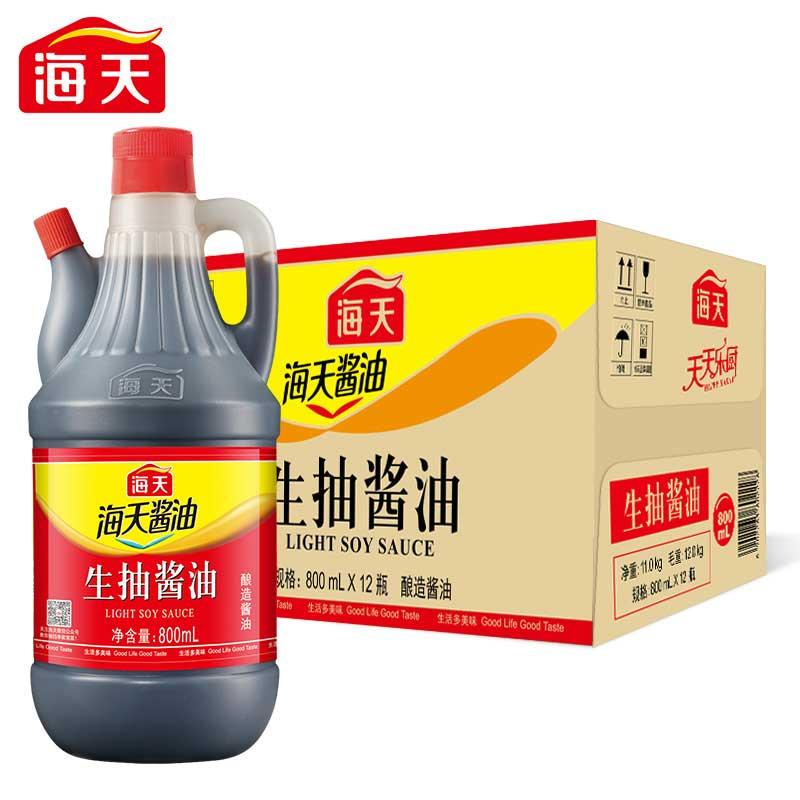 【海天】生抽酱油800ML非转基因黄豆酱油做汤提鲜蘸厨房调味料1瓶