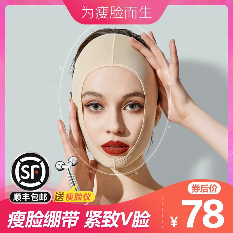 瘦脸神器V脸绷带面部美容仪提拉紧致睡眠面雕面膜双下巴塑形面罩