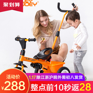 British Babyjoey children's tricycle bicycle baby 1-3-5 years old child stroller baby artifact