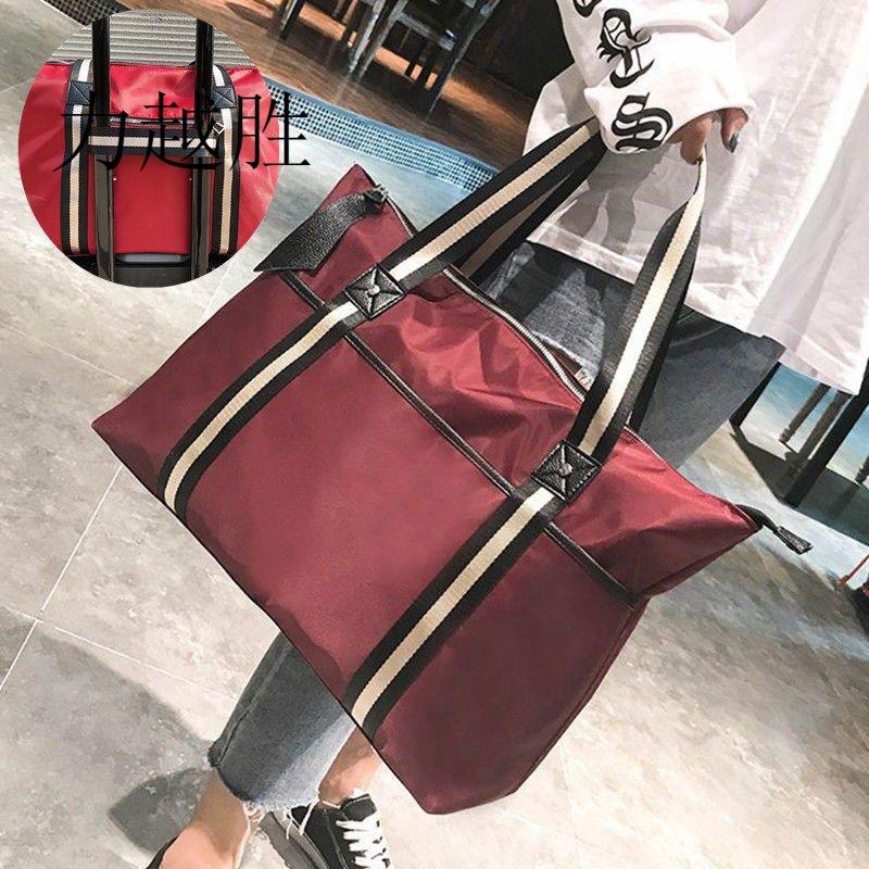 旅行包女士手提包可套拉杆箱韩版大容量短途旅游健身包运动行李袋
