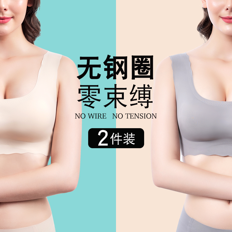 Bobo Invisible Underwear Inflatable Bra Gathered and Enlarged Put on the Wedding Dress Miss Shoulder Slipless Backless Bra