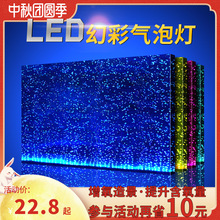 鱼缸灯led灯防水七彩瀑布式in11泡条气ze增氧潜水灯水族箱