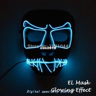Slit mouth lowin Party Mask EL Wire Flash Mask EL Cosplay