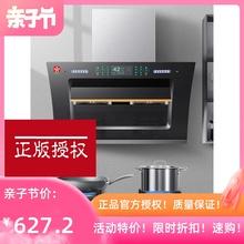 日本樱sf0抽油烟机iw餐家用厨房壁挂侧吸款双电机烟机大吸力
