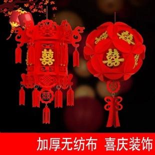 2个大红灯笼春节元旦用品福字阳台室内外宫灯笼过年装饰挂件布置
