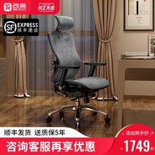 的体工学椅电脑椅xb5用工程学-w适久坐可躺老板椅电竞椅