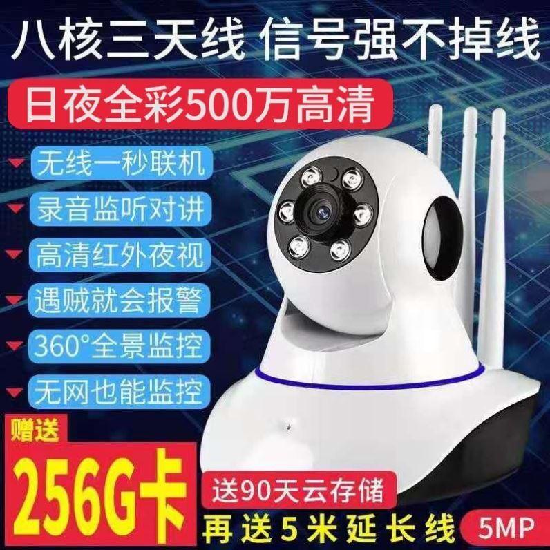 小型无线摄像头室外高清夜视4G连手机远程家用网络wifi无需监控器