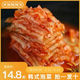 满越美韩式辣白菜韩国泡菜小咸菜下饭开胃菜菜酱菜辣2500克