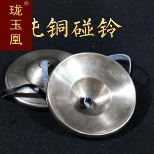 尼泊尔碰铃佛教纯铜法会法铃八宝撞铃铜钹光面碰钟民族乐器CL0423