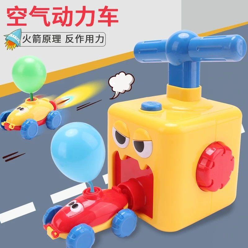 按压趣味儿童玩具车气球车男孩2岁宝宝益智空气动力车滑行小汽车