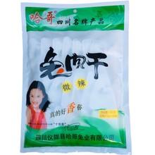 四川仪陇特产哈ys4兔干冷吃32肉零食麻辣五香