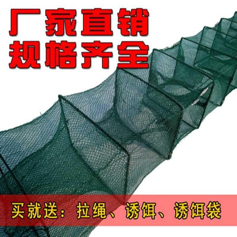 虾笼渔网捕鱼网捕鱼工具自动抓龙虾网折叠捕鱼笼黄鳝笼河虾笼加厚