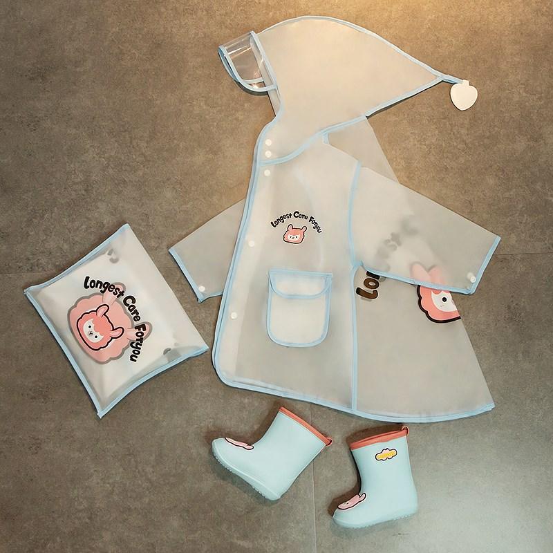 宝宝雨靴水鞋儿童雨鞋雨衣套装防滑女童1-2岁3婴幼儿小童小孩男童