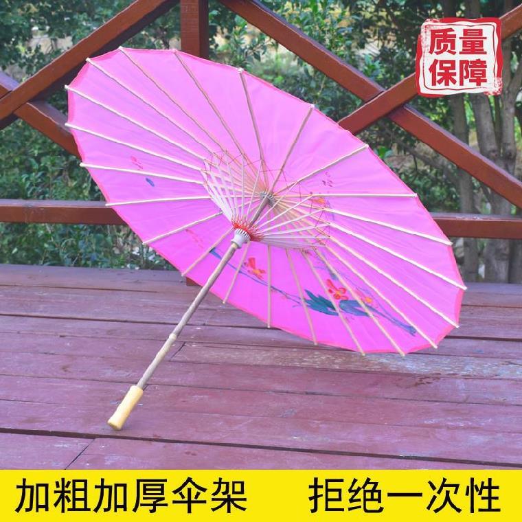 道具伞舞蹈花伞古典手持拍照走秀绸布影楼外景实用户外布置跳舞女