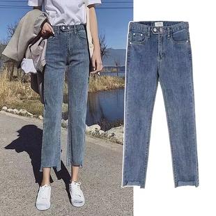 2021年春装新款烟管牛仔裤女八分小个子高腰显瘦九分破洞直筒宽松