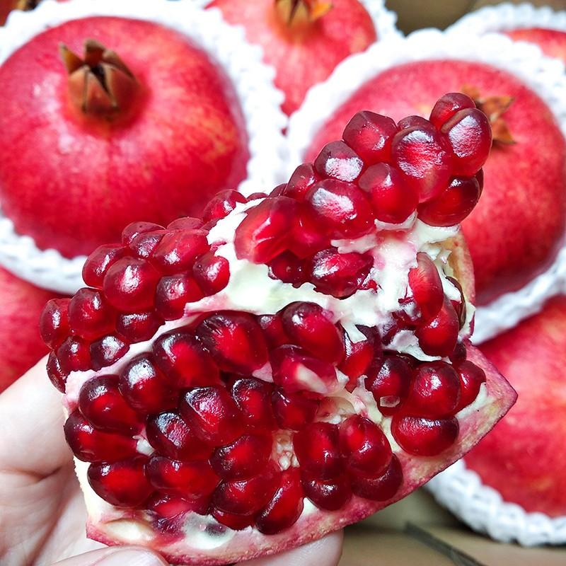 四川突尼斯软籽石榴一级大果水果箱现精品5现货10甜特级大红整红