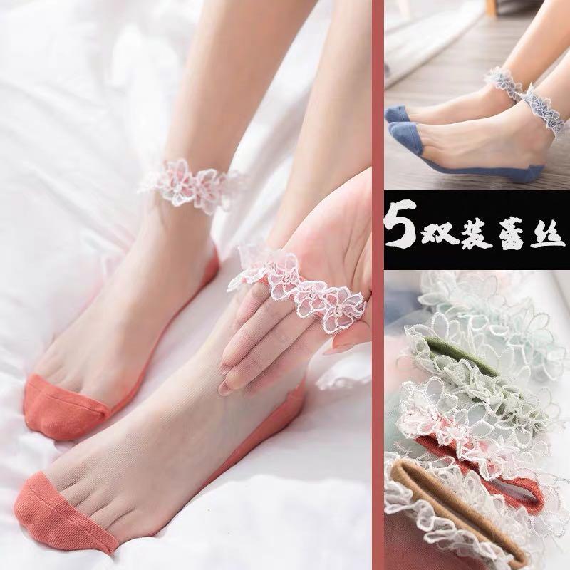 袜子女短袜夏季薄款船袜纯棉底搭配凉鞋外穿水晶袜仙女蕾丝花边袜
