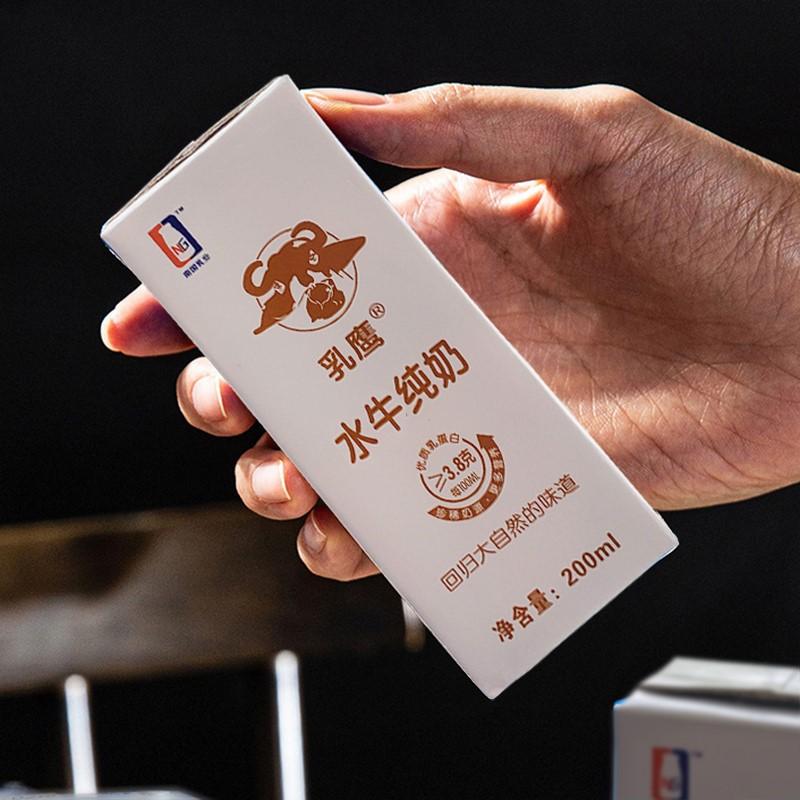 南国乳业水牛奶盒装纯奶整箱儿童成长孕妇学生高钙牛奶全脂纯牛奶