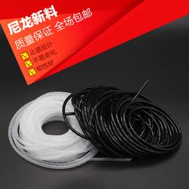 缠绕管 包线管 绕线理线器 集线器 电线线束保护带收纳整理防咬管