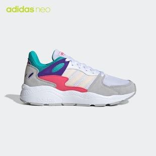 阿迪达斯运动鞋女秋新款网面透气轻便复古休闲鞋子EF9231 EF1060